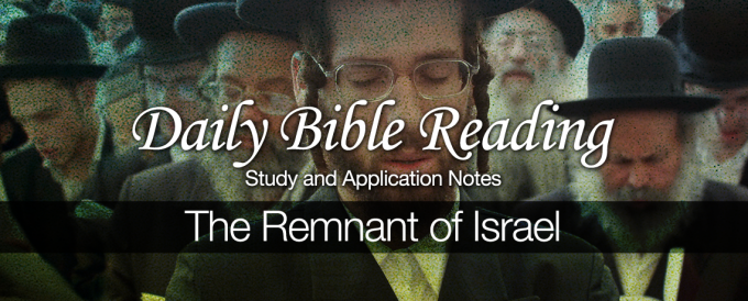 The-Remnant-of-Israel